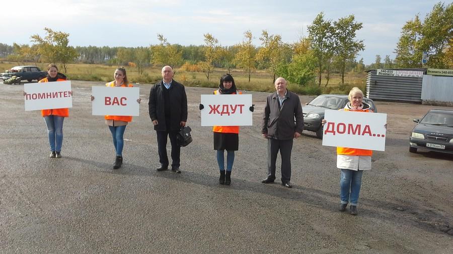 Руководители Омской больницы РЖД среди участников акции
