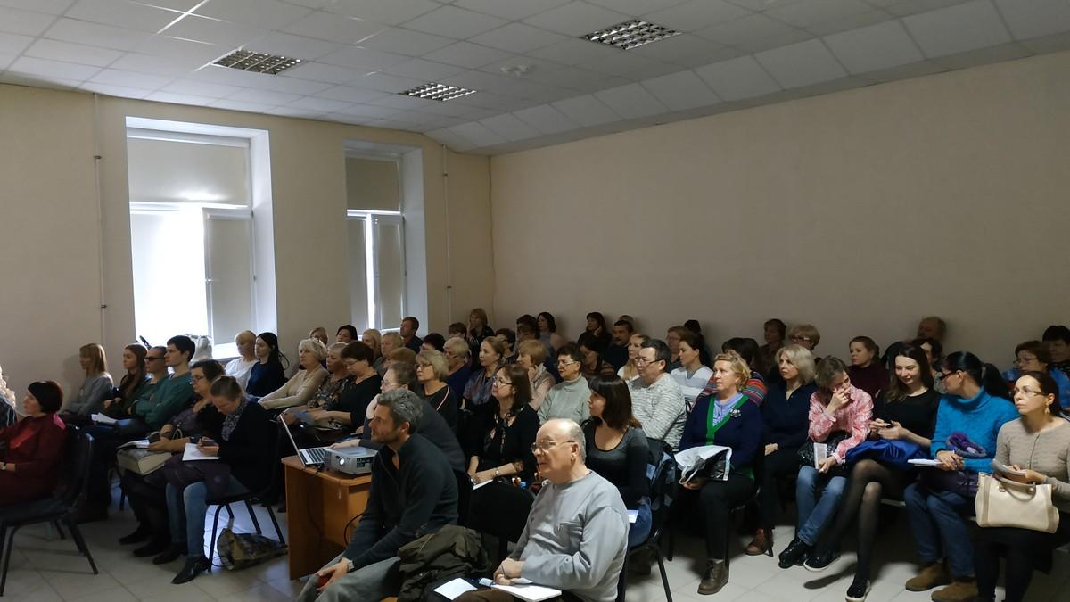 Seminar_2018-10-26_1